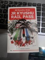 JR KYUSHU RAIL PASS160130