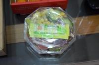 陽光鮮蔬沙拉160102
