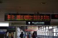 9時35分発台東行き自強號は5Aホーム160122