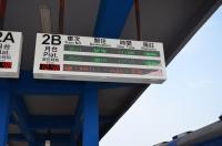 3671次台東行き普快車160122