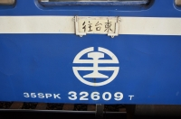 35SPK32609T160122