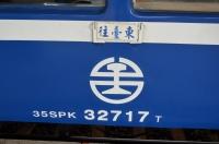 35SPK32717T160122