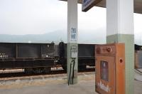 加祿駅160122
