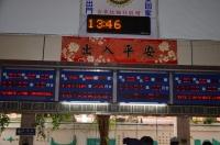 台東駅改札口160122