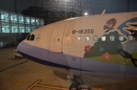 福岡空港に到着160130