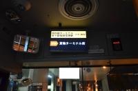 国際線無料シャトルバス160130