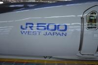JR500系160131