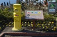 幸せを届ける黄色いポスト160131