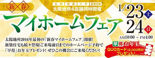 hatu28_title-s.jpg
