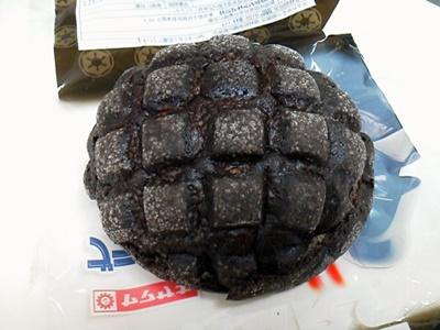 ブラックショコラメロンパン_03