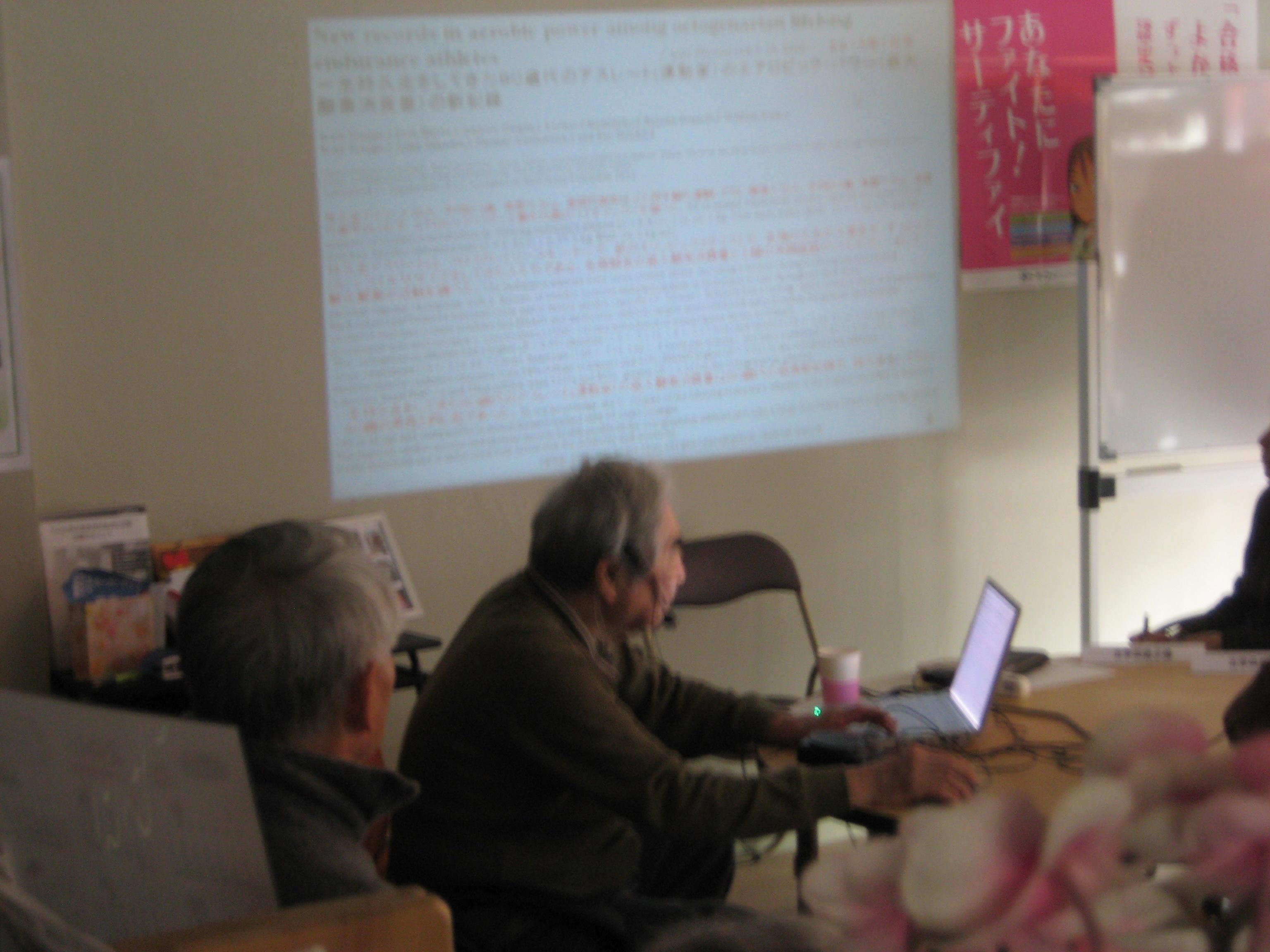久保田教授の講義風景