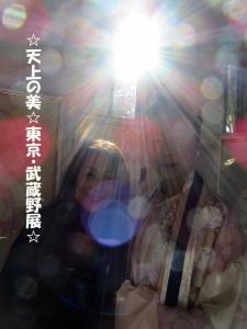 2015_1204_123703-IMG_6620のコピー