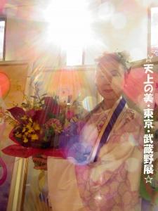 2015_1205_101958-IMG_6674のコピー