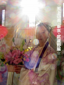 2015_1205_102030-IMG_6676のコピー