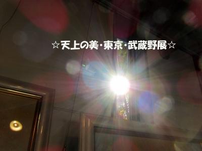2015_1205_134814-IMG_6787のコピー