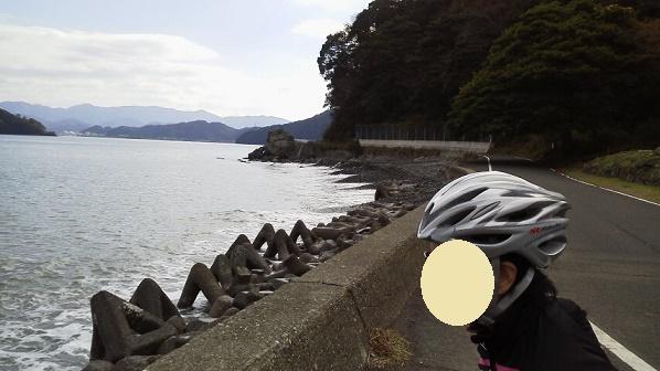 五老ヶ岳 (1)