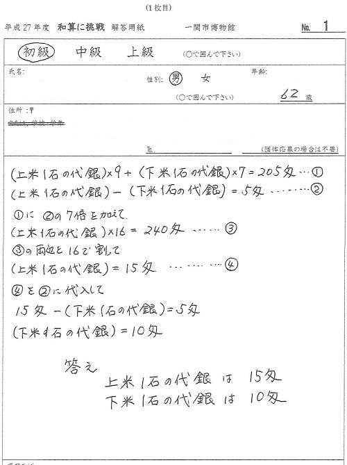 1_2016_01_18_1_01.jpg