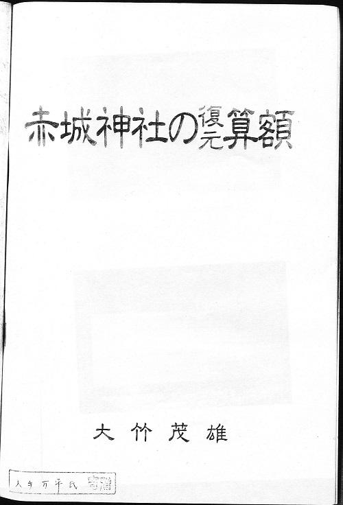 2015_12_14_1.jpg