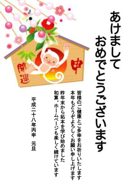 2015_12_27_1.jpg