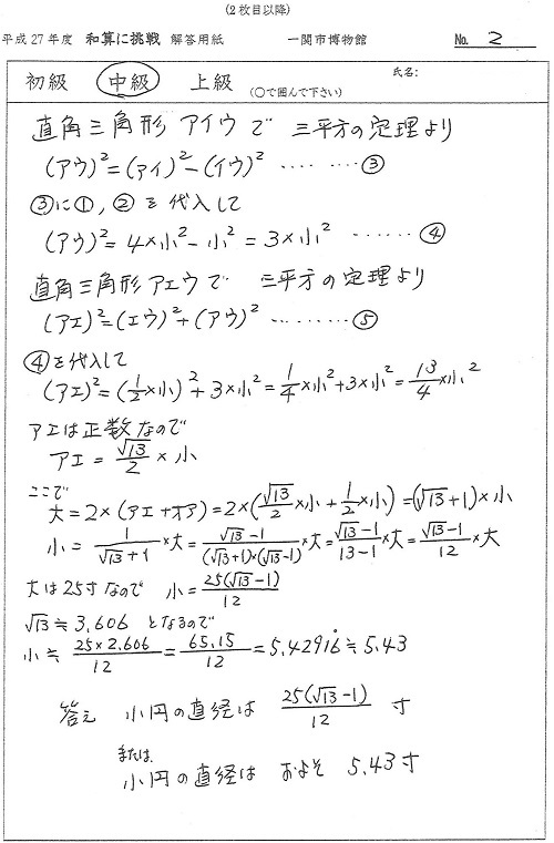 3_2016_01_18_2_02.jpg