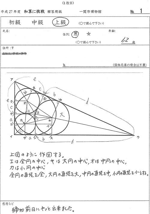 4_2016_01_18_3_01.jpg