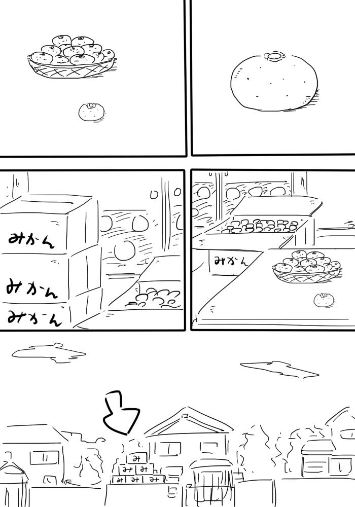 gotsugou030_01.jpg