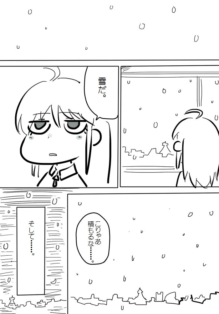 gotsugou031_01.jpg