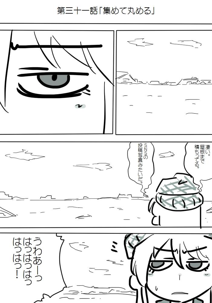 gotsugou031_03.jpg