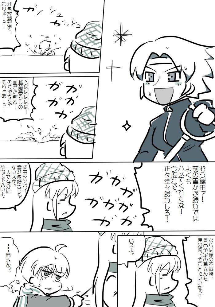 gotsugou031_04.jpg