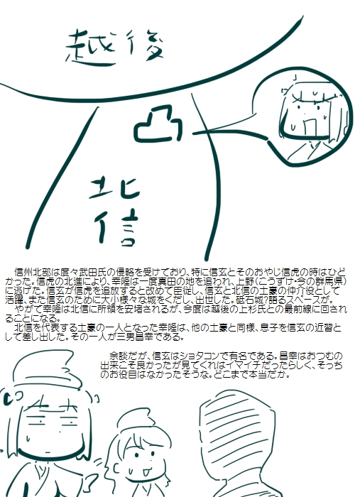 history201512_03.jpg