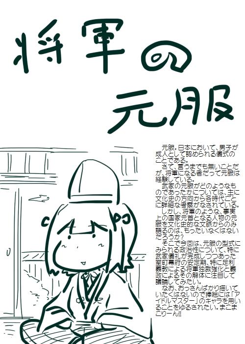 history201601_01.jpg
