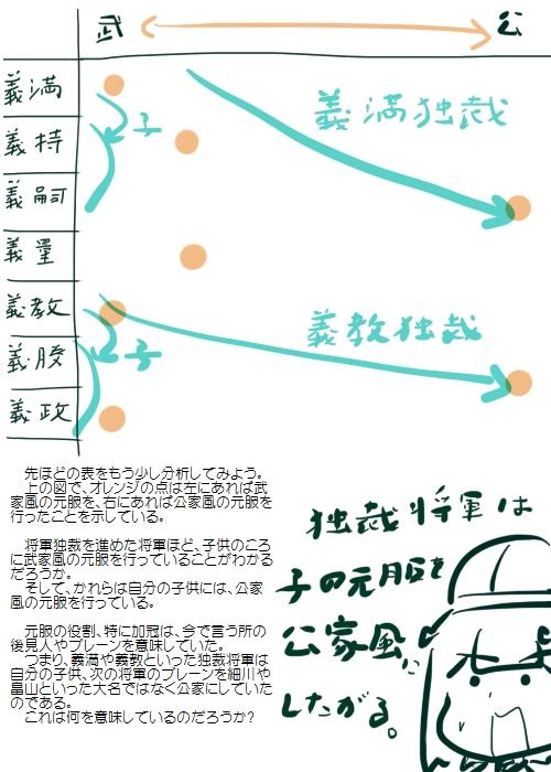history201601_04.jpg