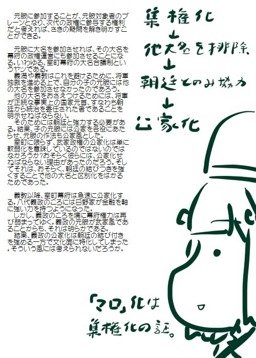 history201601_05.jpg
