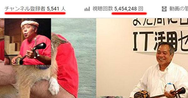 上江田武信 Youtube