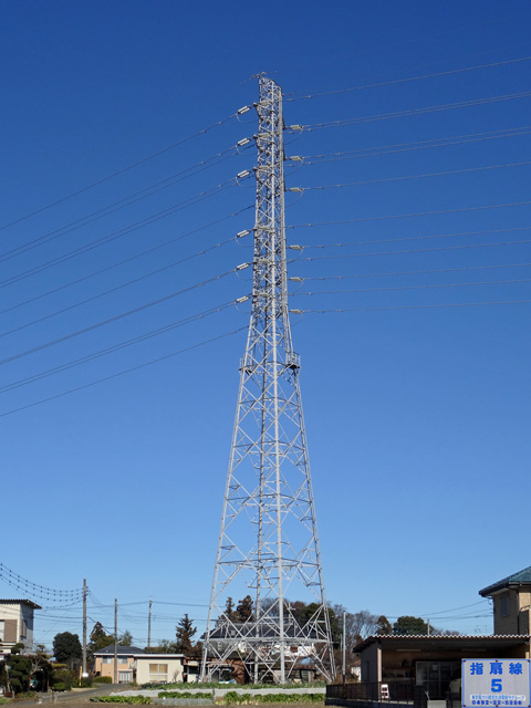 指扇線5号鉄塔