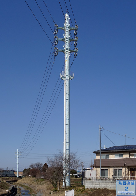 芳野台線2号鉄塔