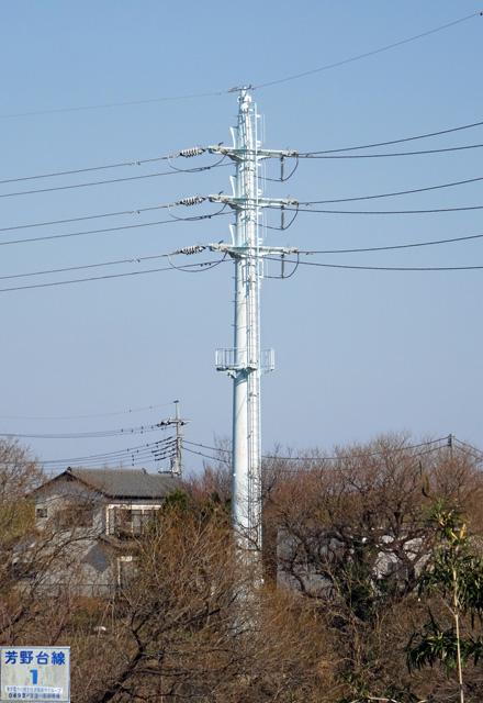 芳野台線1号鉄塔