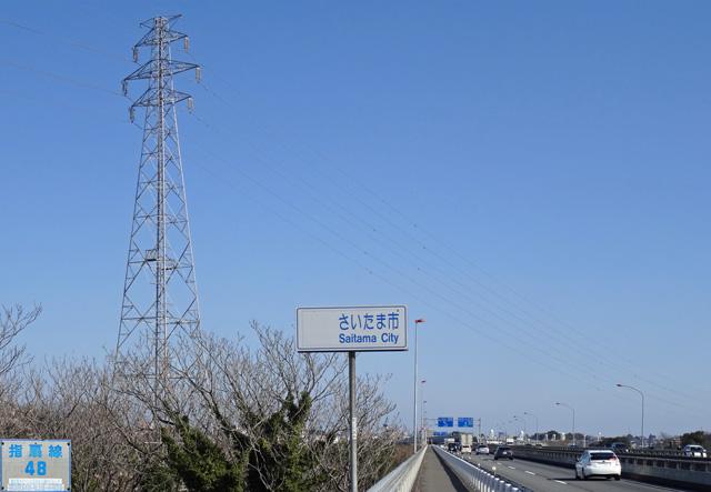 指扇線48号鉄塔