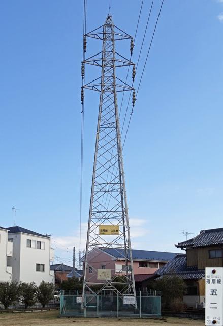 指扇線52号鉄塔