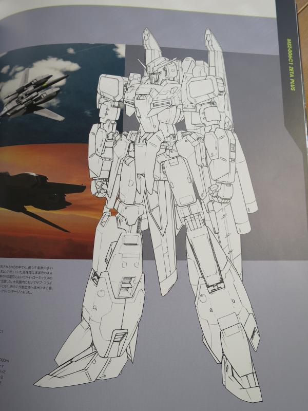 MGゼータプラス12