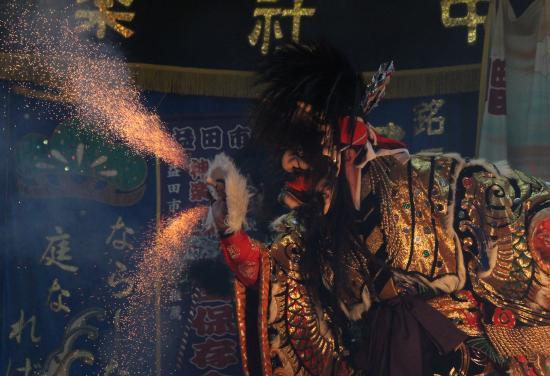 岡崎神楽社中 塵輪2