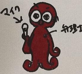 hiyaketako 02