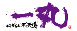 2016_slogan_0129_201602010725377a6.jpg