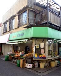 和泉青果商店外観写真