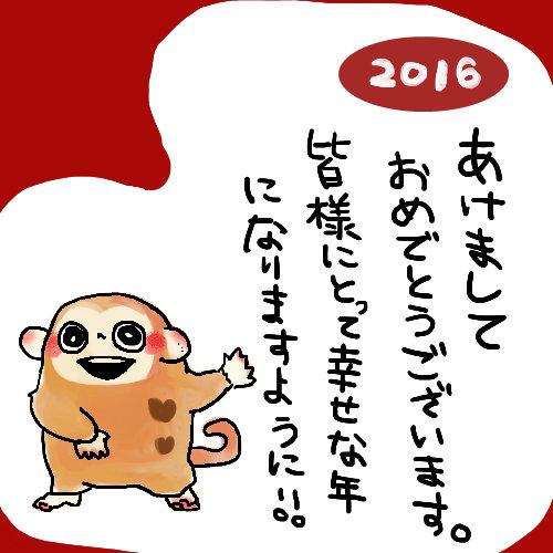 20160105.jpg