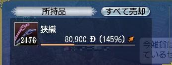121515 223703