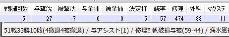 201512200725.jpg