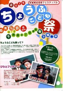 お祭り (1)a