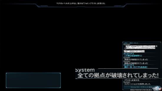 かりぬい「終焉」3