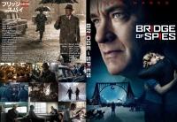 ブリッジ・オブ・スパイ ~ BRIDGE OF SPIES ~